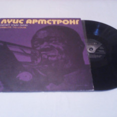 DISC VINIL LP VARIOUS TRIBUTE TO LUIS FOARTE RAR!!!JAZZ 1974 STARE EXCELENTA