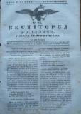 Vestitorul romanesc , gazeta semi - oficiala , 25 Octombrie 1843