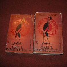 Valeriu Anania - Greul Pamantului - 2 Volume - Carte Teatru