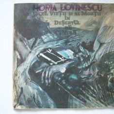 Disc vinil TEATRU - LOVINESCU - Jocul vietii si al mortii in desertul de cenusa - Muzica soundtrack electrecord