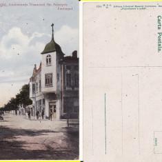 Dobrici, Bazargic - Administratia financiara- Romania Noua, Cadrilater