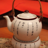 Ceainic portelan oriental
