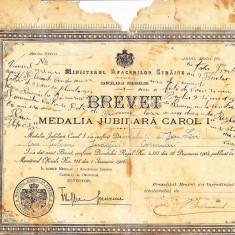 Brevet Medalia jubiliara Carol I, 1906