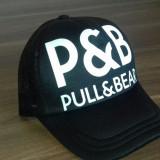 Sapca Pull&Bear P&B Model cu Plasa