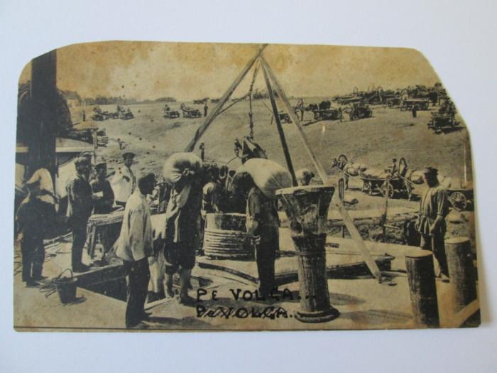 Foto/carte postala pe Volga din anii 20