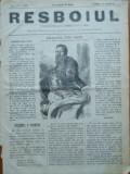 Ziarul Resboiul , nr. 118 , 1877 , 2 gravuri