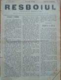 Ziarul Resboiul , nr. 119 , 1877 , gravura , Intrarea romanilor in Nicopole