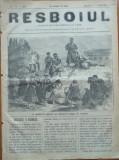 Ziarul Resboiul , nr. 112 , 1877 , gravura , Sat bulgaresc ocupat de cerchezi
