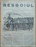 Ziarul Resboiul , nr. 108 , 1877 , gravura , Armata Rusa