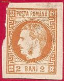 1868 CAROL I FAVORITI 2 bani portocaliu - Celebrul retus al sedilei literei S, Regi, Stampilat
