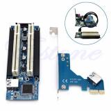 PCI Riser Extender 1x la 2 sloturi PCI 16x