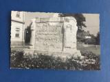 Targu Jiu - Monumentul Ecaterina Teodoroiu, Circulata, Fotografie