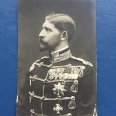 Familia Regala - Carte Postala Muntenia 1904-1918, Circulata, Fotografie
