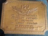 Placheta Romania - Bucuresti - ocombrie 1968
