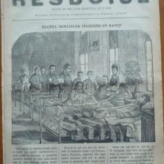 Ziarul Resboiul, 95 / 1877, gravura Szathmary, Regina Elisabeta, Carmen Sylva
