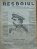 Ziarul Resboiul , nr. 94 , 1877 , gravura , Ducele Sergie de Leuchtenberg