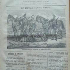 Ziarul Resboiul , nr. 100 ,1877 , gravura , Prizonieri turci escortati de romani