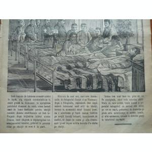 Ziarul Resboiul ,95 / 1877 , gravura Szathmary , Regina Elisabeta , Carmen Sylva
