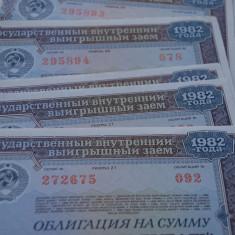 25 ruble 1982 Rusia, Obligatiune de stat UNC - bancnota europa