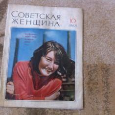 Revista femeia sovietica nr 10 1968 Sovetskaya Zenschina Soviet Woman lb rusa
