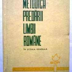 Metodica predarii limbii romane in scoala generala - Carte Psihologie