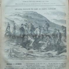 Ziarul Resboiul , nr. 93 , 1877 , gravura , Sanitari romani pe campul bataliei