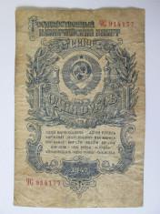 Rusia 1Rubla 1947 foto