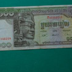 100 Riels Cambogia Cambodia XF - bancnota asia