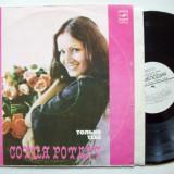 Disc vinil SOFIA ROTARU - Only for you (produs Melodia - Rusia 1979) - Muzica Pop