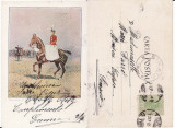 Casa regala - Principesa  Maria amazoana-clasica; edit. Socecu, Circulata, Printata