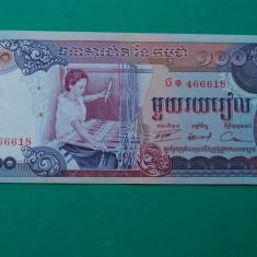 100 Riels 1972 Cambogia Cambodia XF - bancnota asia