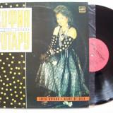 Disc vinil SOFIA ROTARU - Heart of gold (produs Melodia - Rusia 1988) - Muzica Pop