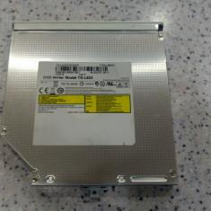 Unitate optica DVD-RW sata laptop Sony Vaio PCG-71811M - Unitate optica laptop