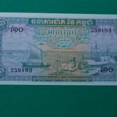 1 riel Cambodge, Cambogia XF - bancnota asia