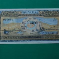 50 Riels 1972 Cambogia Cambodia XF - bancnota asia