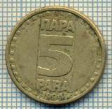 10716 MONEDA- YUGOSLAVIA - 5 PARA -anul 1994 -STAREA CARE SE VEDE