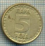 10713 MONEDA- YUGOSLAVIA - 5 PARA -anul 1994 -STAREA CARE SE VEDE