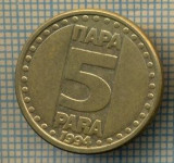 10706 MONEDA- YUGOSLAVIA - 5 PARA -anul 1994 -STAREA CARE SE VEDE