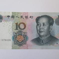 China 10 Yuan 2005 in stare f.buna - bancnota asia