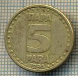 10714 MONEDA- YUGOSLAVIA - 5 PARA -anul 1994 -STAREA CARE SE VEDE