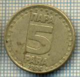 10715 MONEDA- YUGOSLAVIA - 5 PARA -anul 1994 -STAREA CARE SE VEDE