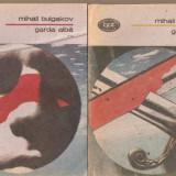 Mihail Bulgakov-Garda Alba 2 vol. - Roman, Anul publicarii: 1973