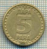 10711 MONEDA- YUGOSLAVIA - 5 PARA -anul 1994 -STAREA CARE SE VEDE