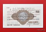 ITALIA  -  150 Lire 1977  -  Banco di Sicilia  -  UNC