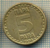10707 MONEDA- YUGOSLAVIA - 5 PARA -anul 1994 -STAREA CARE SE VEDE