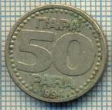 10731 MONEDA- YUGOSLAVIA - 50 PARA -anul 1994 -STAREA CARE SE VEDE
