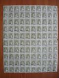 Lp 83j - Mihai I, 50 bani - Supratipar 8 iunie 1930 - coala 100 de marci - 2, Nestampilat