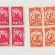 Lp 82 -10 ani de la unirea Transilvaniei - serie completa - blocuri de 4 - 1929 - Timbre Romania, Nestampilat