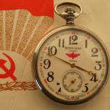 Ceas de buzunar RAR URSS МОЛНИЯ. MOLNIJA Serkisof Garanti
