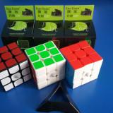 Cub Rubik 3x3x3 MoYu GuoGuan YueXiao Profesional 56mm - Jocuri Logica si inteligenta